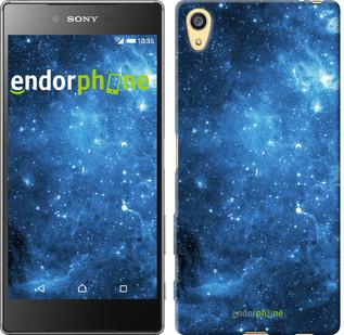 "Чехол на Sony Xperia Z5 Звёздное небо ""167c-274-571"""