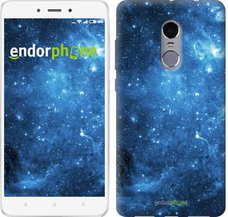 """Чехол на Xiaomi Redmi Note 4 Звёздное небо """"167c-352-571"""""""