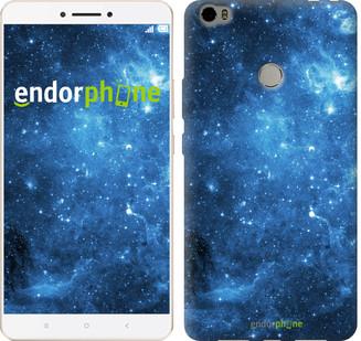 "Чехол на Xiaomi Mi Max Звёздное небо ""167c-275-571"""