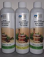 Средство ароматическое для сауны и бани ЭВКАЛИПТ - МЯТА 250 ml