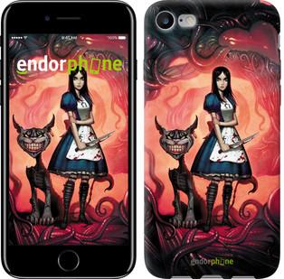 """Чехол на iPhone 7 Alice """"533c-336-571"""""""