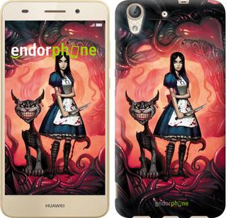 "Чехол на Huawei Y6 II Alice ""533c-338-571"""