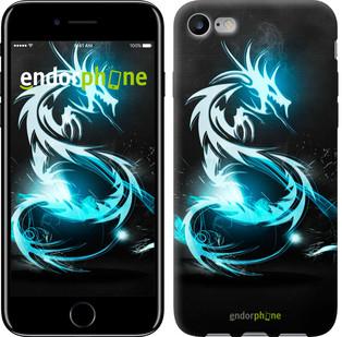 """Чехол на iPhone 7 Бело-голубой огненный дракон """"113c-336-571"""""""