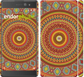 """Чехол на Sony Xperia XA Ultra Dual F3212 Индийский узор """"2860c-391-571"""""""