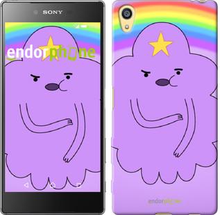 """Чехол на Sony Xperia Z5 Принцесса Пупырка 1 """"2478c-274-571"""""""