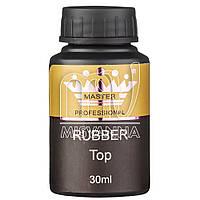 Топ для гель-лака на каучуковой основе Rubber Top Non Cleanser Master Professional, 30 мл