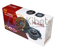 Автомобильная акустика SIGMA AS-E402 коаксиальная / 10см / 2 полосн / 40Вт / 90дБ / 80 - 22000 Гц