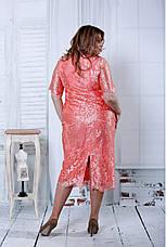 Красивый розовый костюм для полных женщин, фото 2