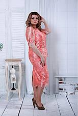 Красивый розовый костюм для полных женщин, фото 3