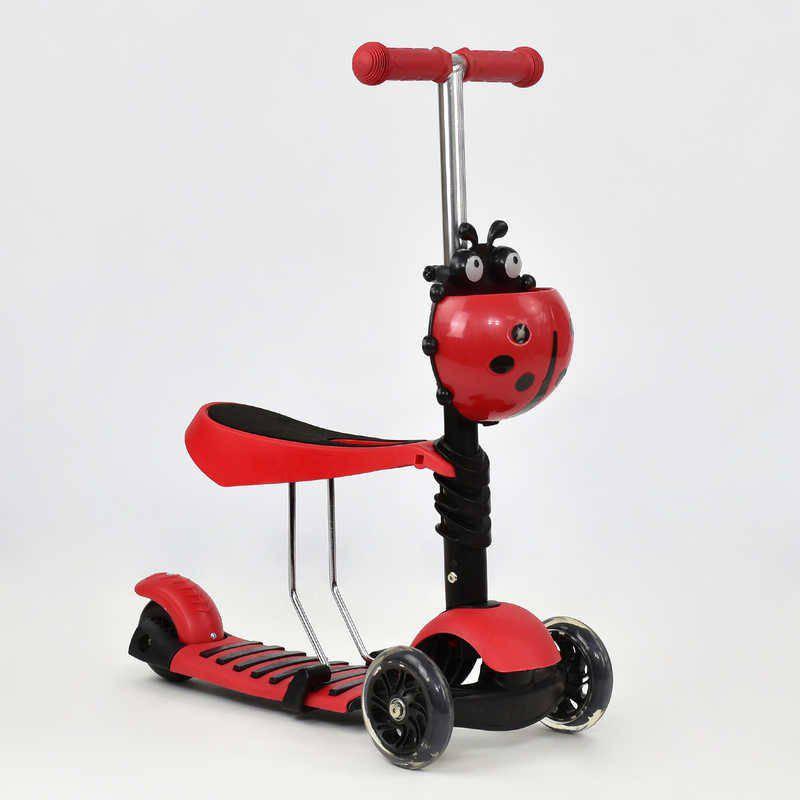 Самокат 3в1 детский трехколесный c сиденьем Best Scooter A 24669-1040 красный