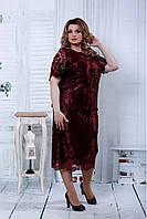 Вечерний бордовый костюм больших размеров