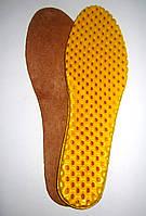 Спортивные стельки Eva (Эва) + ткань (желтые) 43
