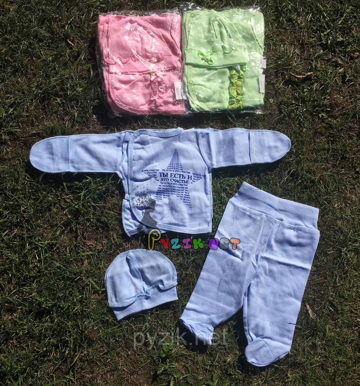 Комплект для новорожденного (распашонка+ползунки+шапочка) рибана 56 р голубой