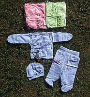 Комплект для новорожденного (распашонка+ползунки+шапочка) рибана 56 р голубой, фото 1