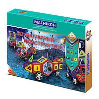 Магникон 3D магнитный конструктор 83 детали (MK-83)