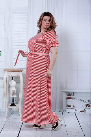 b360d207b2f Красное платье в полоску для полных женщин 0802  790 грн. Купить в ...