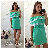 Платье летнее с открытыми плечами и двойной рюшей caed82ea2427a