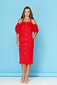 Модное летнее платье из льна (4 цвета)