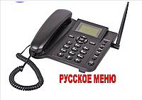 Sertec FWP960 с русским меню, фото 1