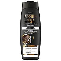 Шампунь для всех типов волос глубоко восстанавливающий Витэкс Protein Repair