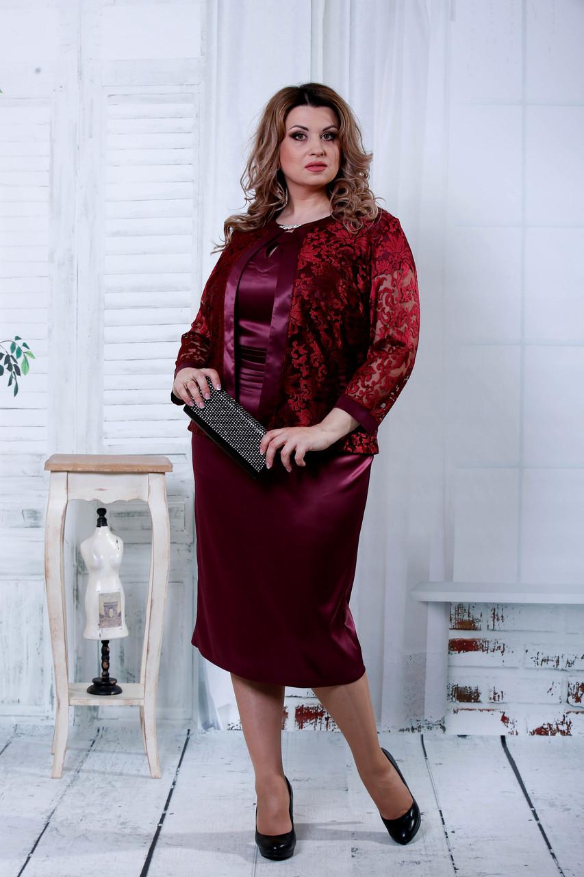 a413f72610d Бордовый вечерний костюм больших размеров 0799 - V Mode