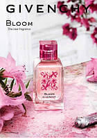 GIVENCHY BLOOM,100 мл копия