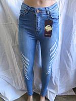 Женские джинсы оптом, фото 1