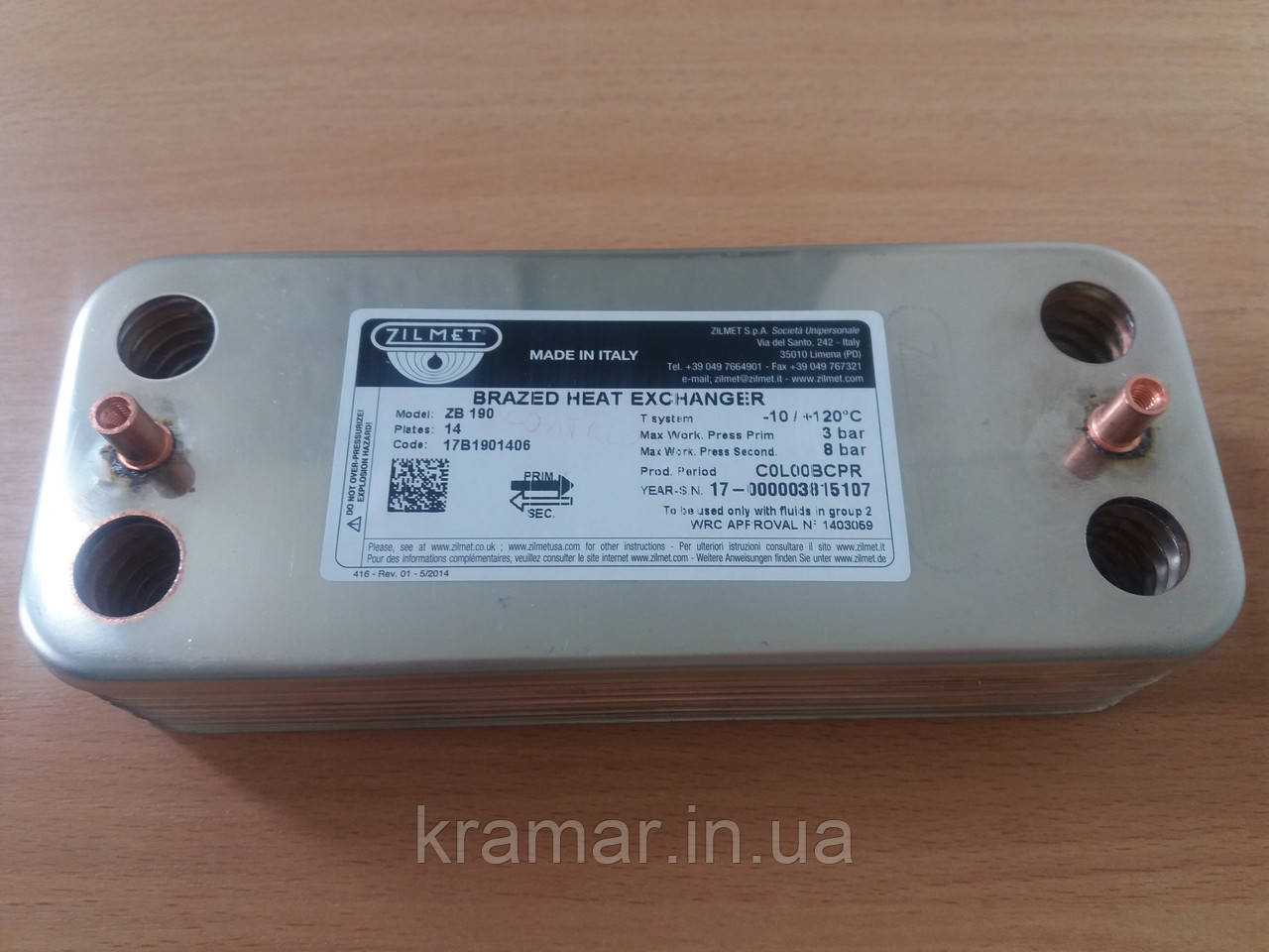 Теплообменник ГВС JUNKERS-BOSCH EUROLINE ZW/ОW 23 - AE/KE - 14 пластин