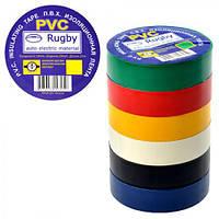 """(Цена за 10шт) Изолента ПВХ 10м """"Rugby"""" ассорти (Цена за 10шт.), электроизоляционная лента, изоляционная лента"""