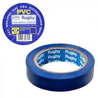 """(Цена за 10шт) Изолента ПВХ 10м """"Rugby"""" синяя, электроизоляционная лента, изоляционная лента, изоленты"""