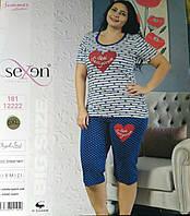 Женская пижама Sexen комплект для сна Турция 5XL