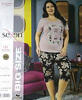 Комплект футболка с бриджами Турция для женщин