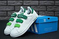 Кроссовки Adidas Stan Smith white/green на липучках. Живое фото. Топ качество (Реплика ААА+)