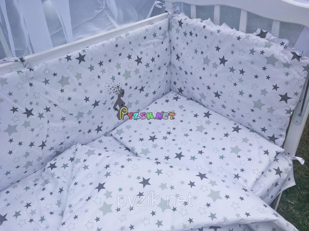 """Постельный набор в детскую кроватку (8 предметов) Premium """"Звездочка"""" белый"""