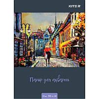 K18-267 Бумага для акварели (а4 10 листов) KITE 2018 267