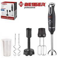 Блендер погружной Besser 10207, мощность 600 W, стакан 600 мл, картофелемялка, насадки, Блендер погружной, Блендер кухонный, Техника на кухню