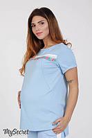 Комфортная туника для беременных и кормящих AMINA, голубая 1, фото 1