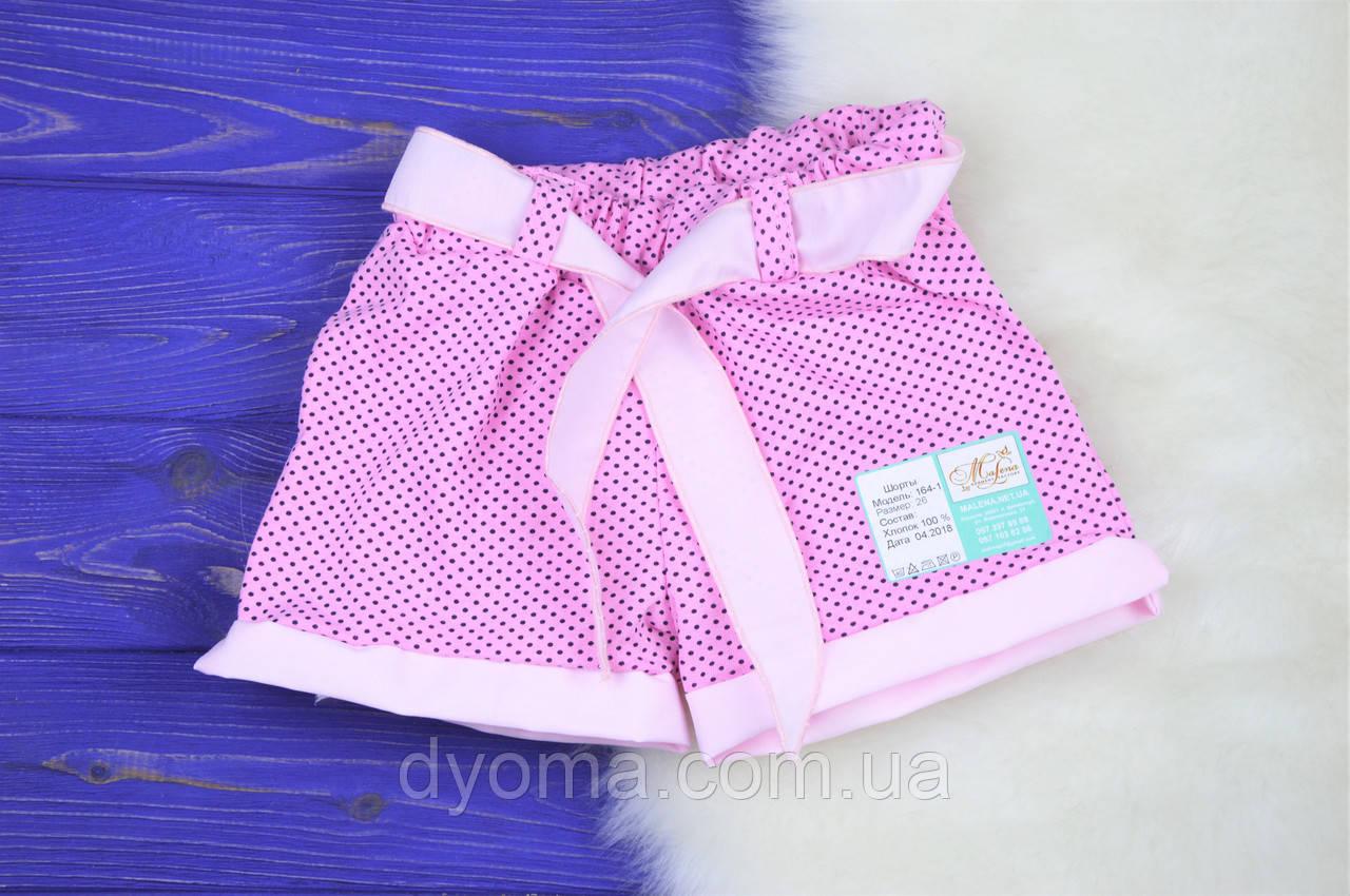 Детские летние шорты с поясом для девочек