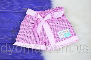 Детские летние шорты с поясом для девочек, фото 2