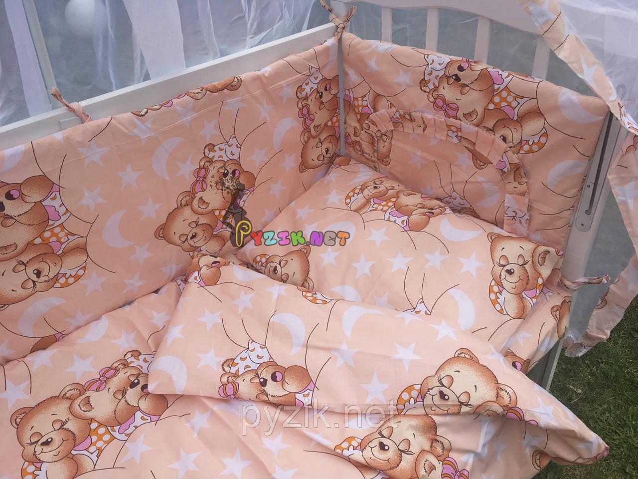 """Постельный набор в детскую кроватку (8 предметов) Premium """"Мишки спят"""" персиковый"""