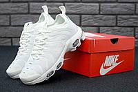 Кроссовки Nike AIr Max Tn+ plus all white. Топ качество! Живое фото (Реплика ААА+)