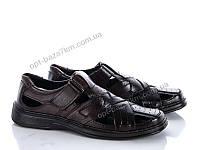 Слипоны мужские Lvovbaza Roksol Б-2 коричневый-тибет (40-45) - купить оптом на 7км в одессе
