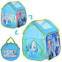 """Детская палатка """"Frozen"""", игровой домик"""