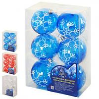 Новогодние елочные игрушки шарики Магічна-Новорічна 8473, 8 см, в наборе 6 шт, Игрушка на елку, Новогодние украшения
