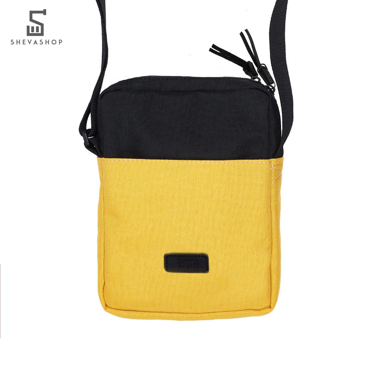 b3460bd1787 Сумка-мессенджер на плечо Gard желтая