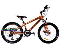Горный велосипед Azimut Extreme 26 D ( 14 рама)