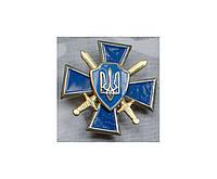 """Нагрудный знак """" Крест Сухопутки """" синий"""