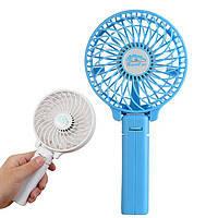 Вентилятор ручной аккумуляторный
