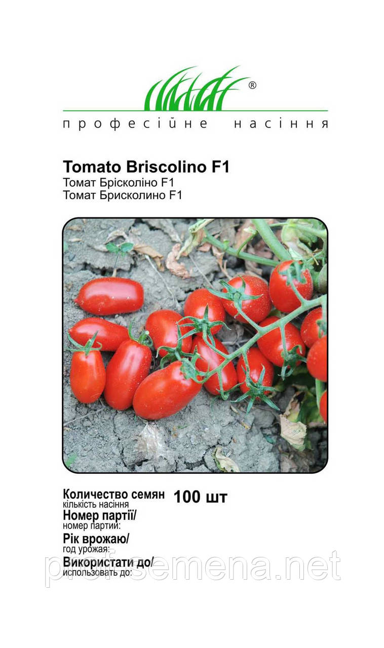 Томат Брісколіно F1 100 шт.