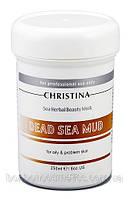 Chrisitna Sea Herbal Beauty Dead Sea Mud Mask - Грязевая маска для жирной кожи  250мл